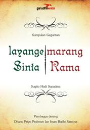 Cover Layange Sinta Marang Rama (Kumpulan Geguritan) oleh