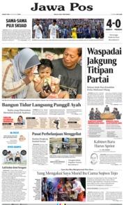 Jawa Pos / 16 AUG 2019