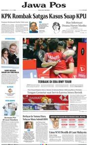 Jawa Pos / 20 JAN 2020