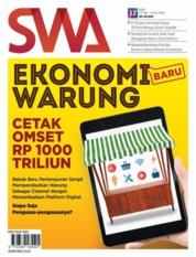 SWA Magazine Cover ED 12 July 2019
