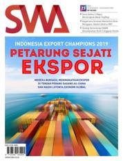 SWA Magazine Cover ED 23 December 2019
