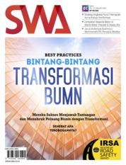 SWA / ED 01 JAN 2020