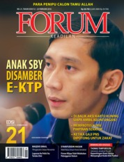 Forum Keadilan / ED 21 FEB 2018
