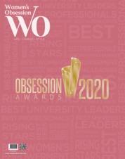 Women's Obsession / ED 61 MAR 2020 Magazine Cover