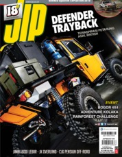 JIP Magazine Cover ED 213 January 2020