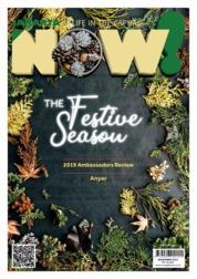 NOW! Jakarta Magazine Cover December 2019