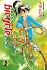 Aoba Bicycle Shop 02 by Cover
