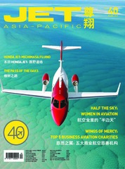 Jet Asia Pacific / ED 40 APR 2018