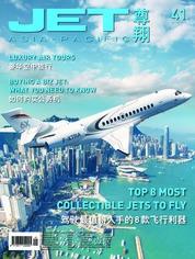 Jet Asia Pacific / ED 41 SEP 2018