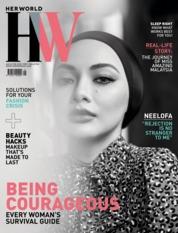 her world Malaysia / JAN 2020