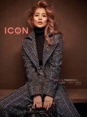 ICON Malaysia / JAN 2020