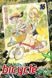 Aoba Bicycle Shop 16 by Cover