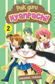 Pak Guru Nyanpachi! 02 by Cover