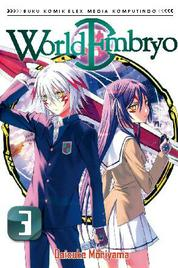 World Embryo 03 by Cover