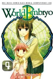 World Embryo 04 by Cover