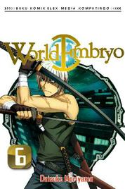 World Embryo 06 by Cover