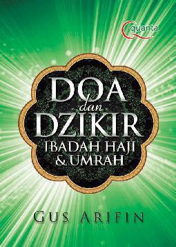 Kamus Doa dan Zikir Ibadah Haji by Cover