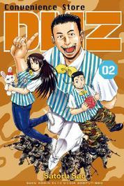 Conbini DMZ 02 by Cover
