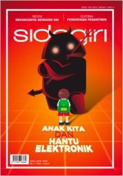 Sidogiri / ED 150 JUL 2019