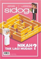 Sidogiri / ED 158 FEB 2020