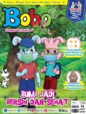 Bobo / ED 14 JUL 2020