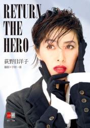 Cover Yoko Ogino - RETURN OF THE HERO [Digital Original Color Photobook of Beautiful Women] oleh