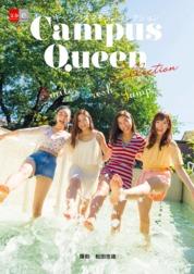 Cover Smile! Fresh! Jump! [Campus Queen Collection] [Digital Original Color Photobook of Beautiful Women] oleh
