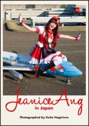 Cover Jeanice Ang in Japan [Digital Original Color Photobook of Beautiful Women] oleh
