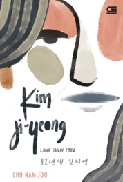 Kim Ji-Yeong, Lahir 1982 (Kim Ji-Yeong, Born in 1982)