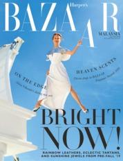 Harper's BAZAAR Malaysia / JUL 2019