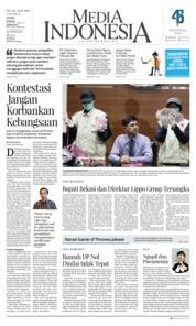 Media Indonesia / 16 OCT 2018