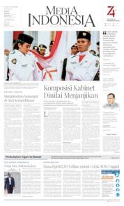 Media Indonesia / 16 AUG 2019