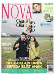 NOVA / ED 1659 DEC 2019