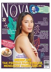 NOVA / ED 1688 JUN 2020