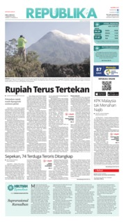 Koran Republika / 23 MAY 2018