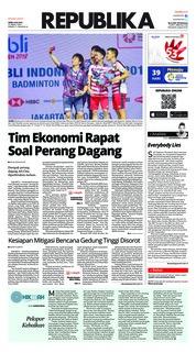 Koran Republika / 09 JUL 2018