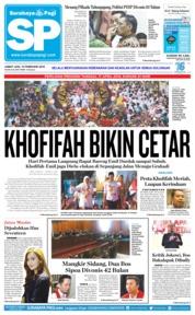 Surabaya Pagi / 15 FEB 2019