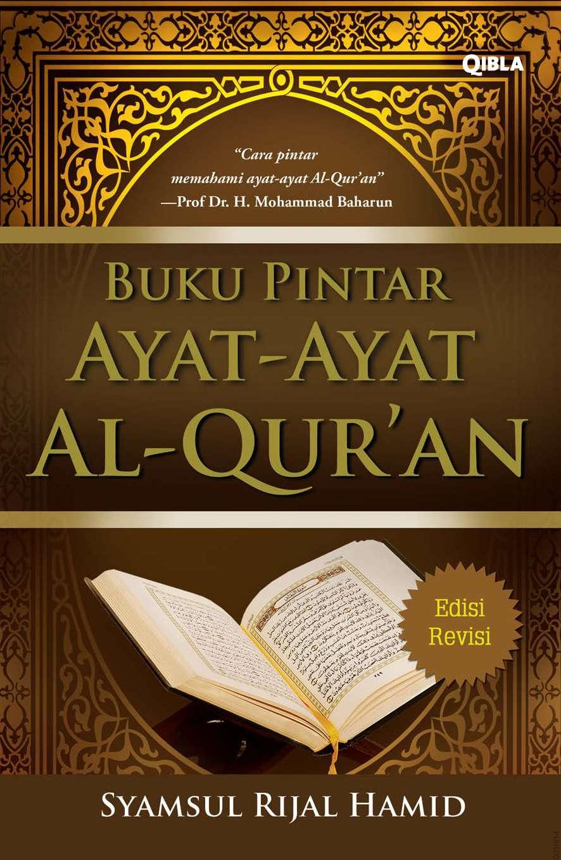Jual Buku Buku Pintar Ayat Ayat Al Qur An Oleh Syamsul Rijal Hamid