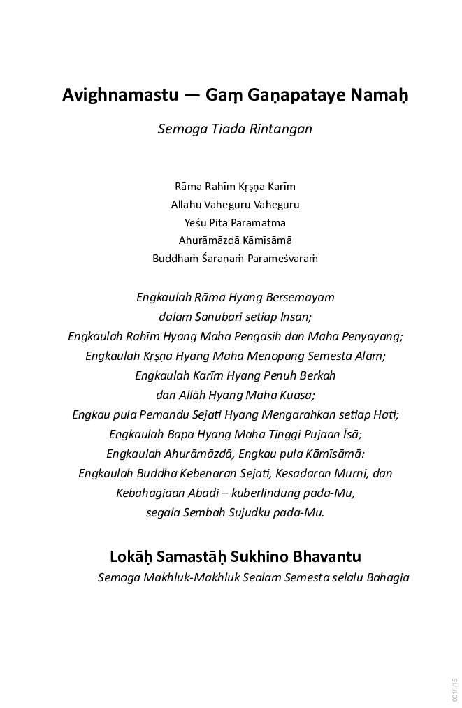Bhagavad gita untuk orang modern book by anand krishna