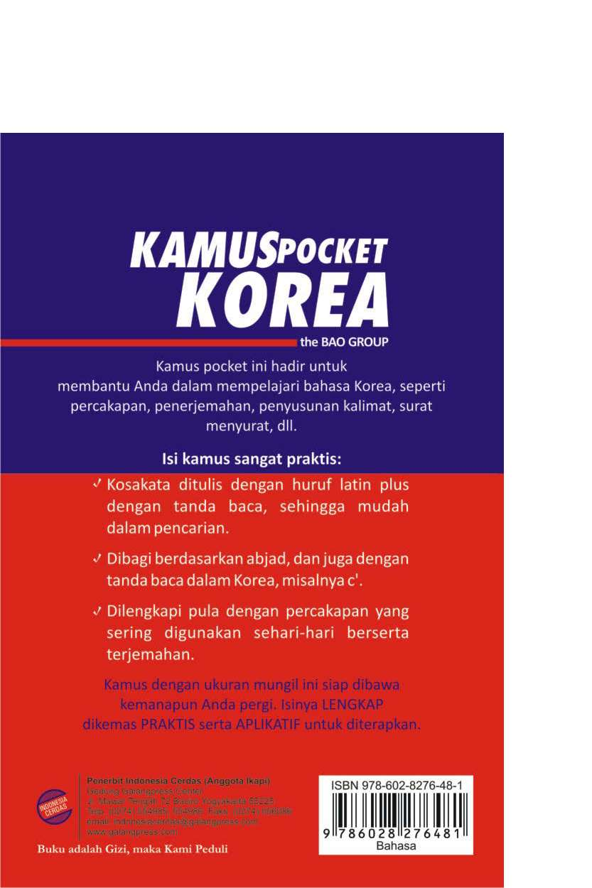 231 Kosakata Bahasa Korea Sehari Hari