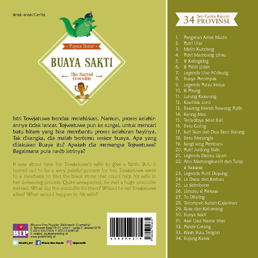 Jual Buku Seri Cerita Rakyat 34 Provinsi Buaya Sakti Billingual