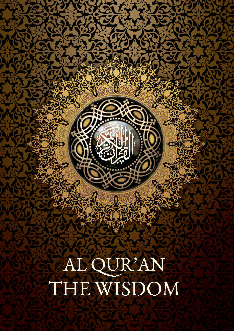 Jual Buku Al Qur An The Wisdom Juz 1 3 Oleh Yayasan Penyelenggara