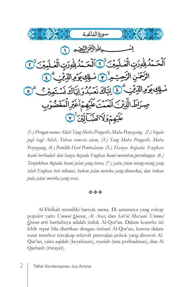 Tafsir Al Quran Kontemporer Juz Amma Jilid I Al Fatihah An