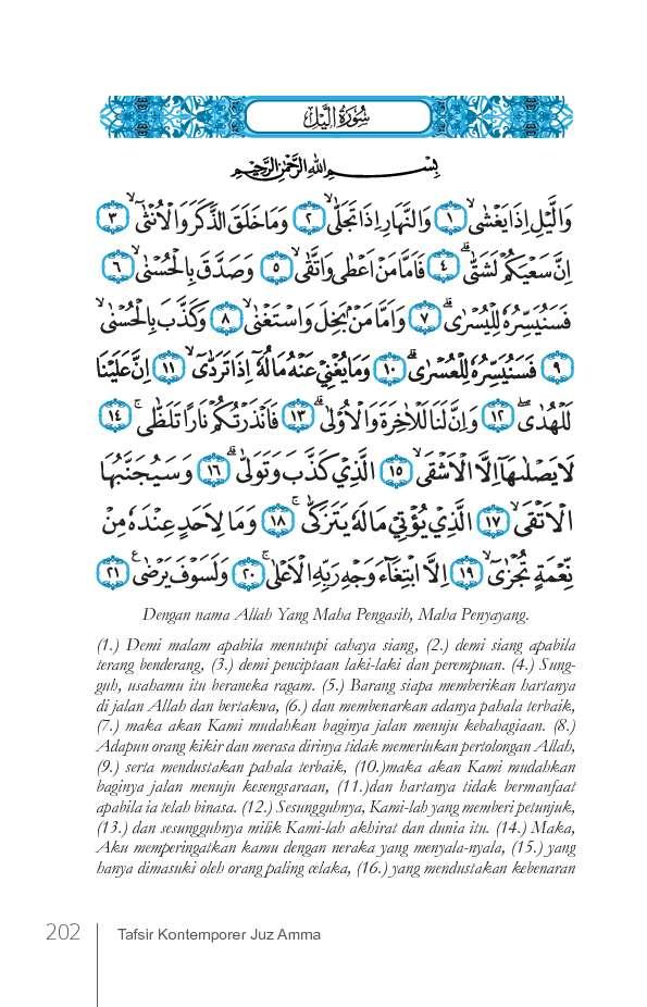 Jual Buku Tafsir Al Quran Kontemporer Juz Amma Jilid Ii Al