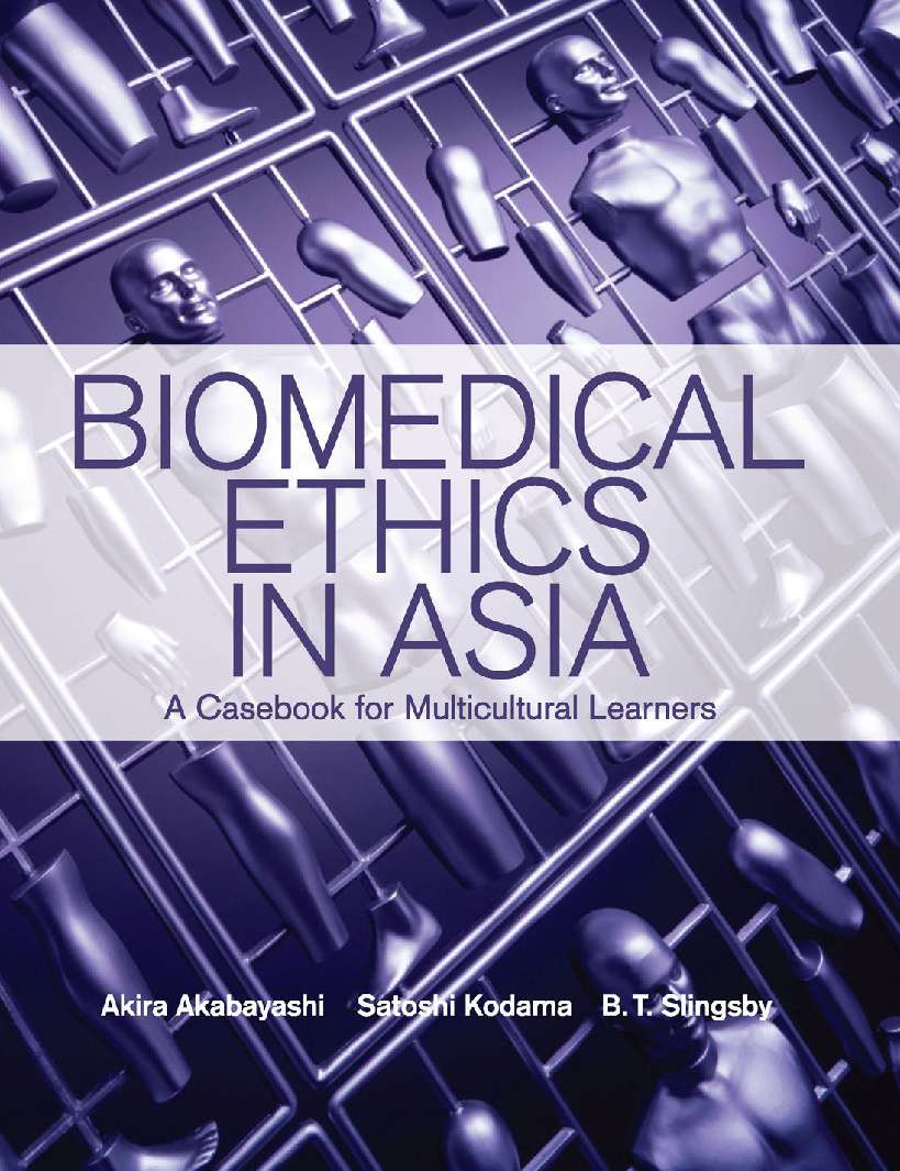 engineering ethics in islam Engineering ethics in islam: an evaluative and comparative study between code of ethics of institution of engineers bangladesh (ieb) and code of professional conduct of board of engineers malaysia (bem) muhammad amanullah department of fiqh and.