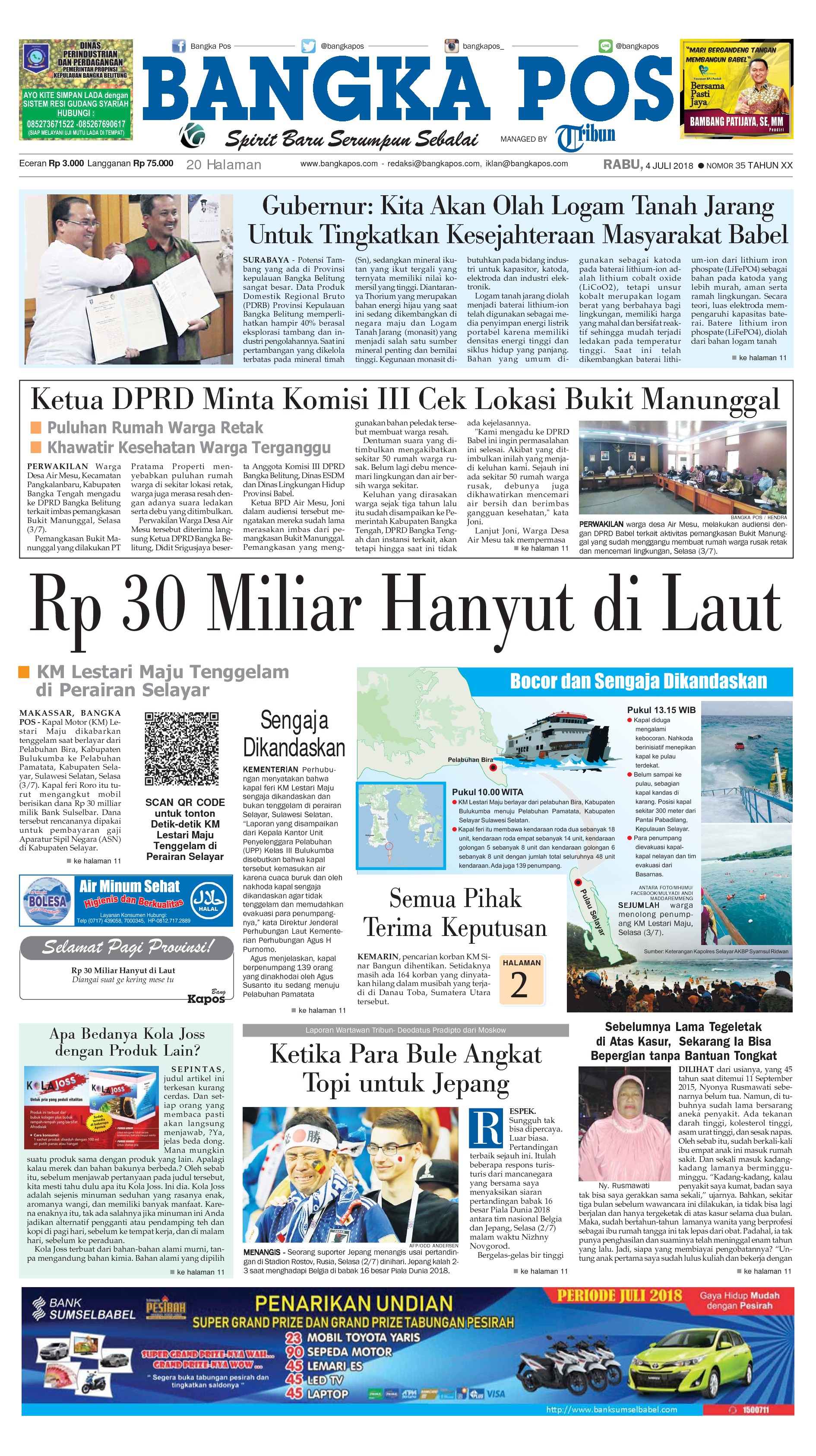 Bangka Pos Newspaper 04 July 2018 Gramedia Digital