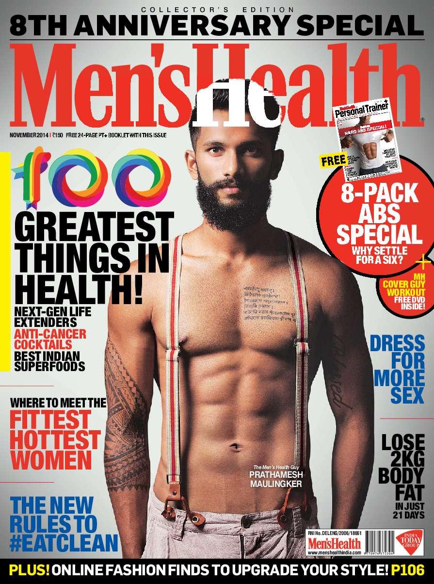 Men s health magazine online