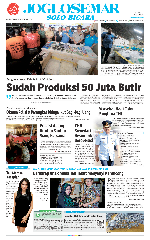 Joglo Semar Newspaper 05 December 2017 Gramedia Digital