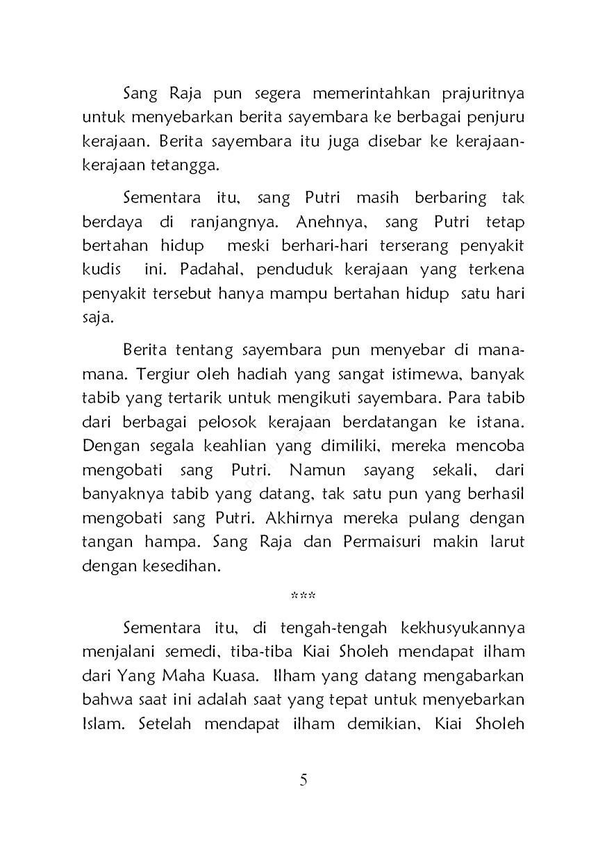 Jual Buku Singgasana Raja Yang Bergoyang Kumpulan Cerita Rakyat