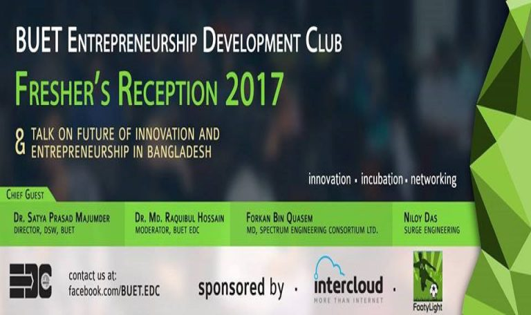EDC Freshers' Reception 2017
